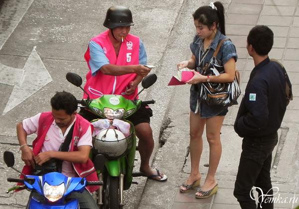 Мототакси в Бангкоке, Таиланд