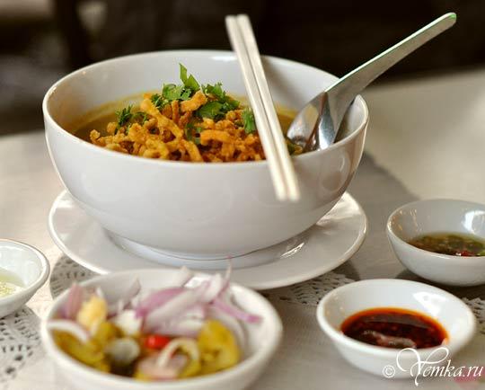 Еда в Таиланде. Суп Као Сой