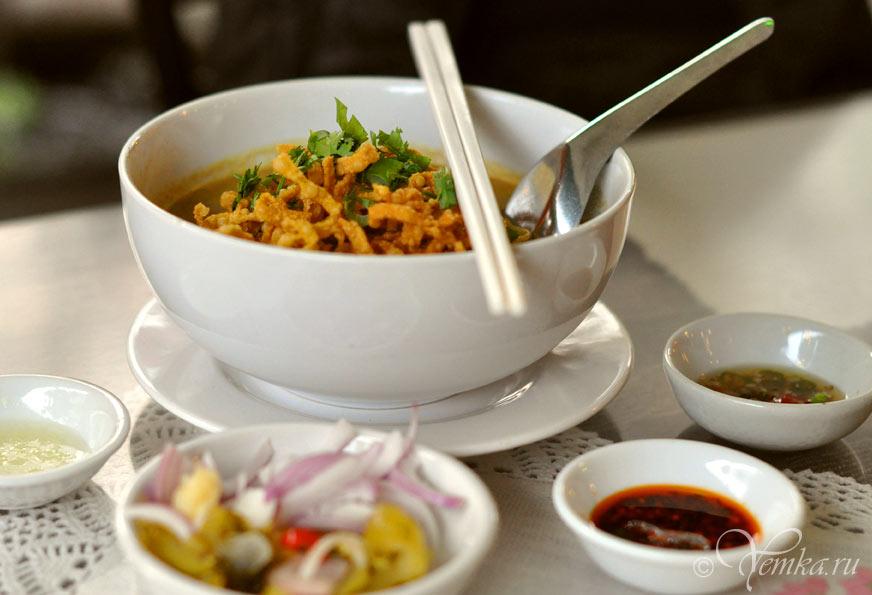 "Суп ""Као Сой"" с курицей (khao soy kai)"