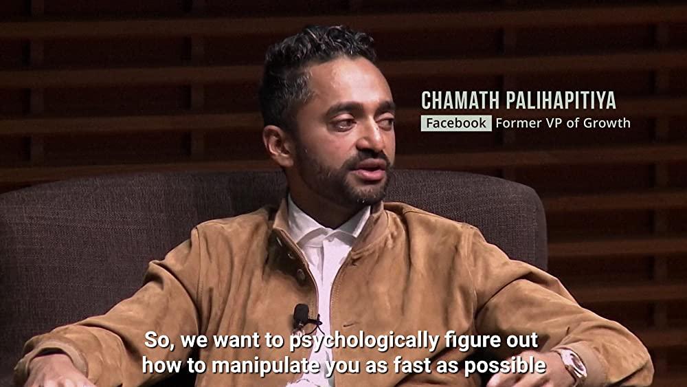 Чамат Палихапитийя, до 2011 года инженер-программист и менеджер в Facebook